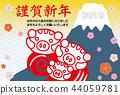 野猪富士新年贺卡2019年 44059781