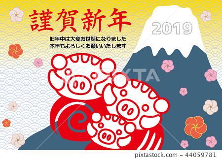 新年贺卡 贺年片 野猪 44059781
