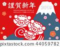 新年贺卡 贺年片 富士山 44059782