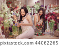 亚洲 亚洲人 花匠 44062265