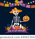 Halloween, Dia de los Muertos greeting card. Mexican Day of the Dead invitation. Skeleton with 44062364
