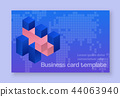 Template business card 44063940