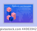 Template business card 44063942