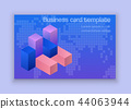 Template business card 44063944