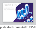 Template business card 44063950
