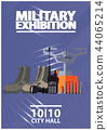 Vertical poster for military expo or army 44065214