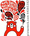 Happy birthday greeting card with cute bear.hand 44065392