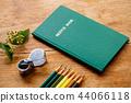 노트, 공책, 색연필 44066118