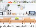Kitchen / Dining 44066433