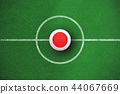Composite image of football in japan colours 44067669