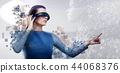 Composite image of digital composite of woman with a virtual reality simulator 44068376