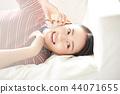 女人放松 44071655
