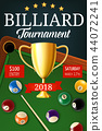 billiard, play, game 44072241
