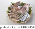魚乾 篩子 濾網 44072458