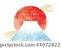 富士山 日出 新年賀卡 44072822