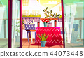 balcony,terrace,table 44073448