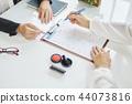 비즈니스 현장, 비즈니스 장면, 서명 44073816