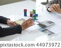 商业场景 商务场景 签名 44073972