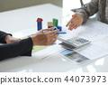 商业场景 商务场景 签名 44073973