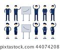 Character design of business peeple 44074208