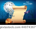 Cartoon skeleton holding scroll banner with Hallow 44074367