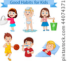 Good habits collection for kids 44074371