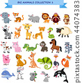 Big animals collection set 44074383