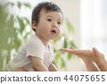 가족, 한국인, 아기 44075655