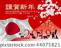 日本新年的卡片背景 44075821