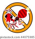 一隻螞蟻 螞蟻 毒蟲 44075985