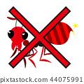 一隻螞蟻 螞蟻 毒蟲 44075991