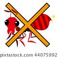 一隻螞蟻 螞蟻 毒蟲 44075992