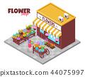flower isometric kiosk 44075997