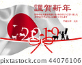 Japanese New Year's card background 44076106