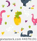 pattern, dino, seamless 44076191