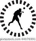 handball player 44076991