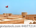 碉堡 城堡 堡壘 44077214