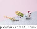 돼지 인형과 학 거북이의 수인 44077442
