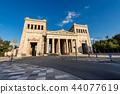 Propylaea or Propylaen City Gate in Munich Germany 44077619