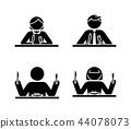 eat icon stick 44078073