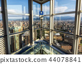 the view of fukuoka from tower 44078841