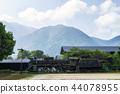 yufu mountain view 44078955