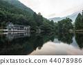 kinrin lake morning reflections 44078986