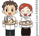 咖啡館職員男性和女性 44080840