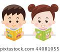 孩子們讀圖畫書 44081055