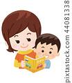 Parents reading picture books 44081338