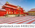 Shuri Castle, Okinawa, Japan 44081562