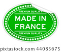 Premium quality made in France green sticker 44085675