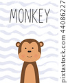 Cute monkey. Poster, card for kids. Vector illustration. 44086227