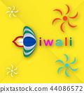 Invitation card for Diwali festival of Hindu 44086572